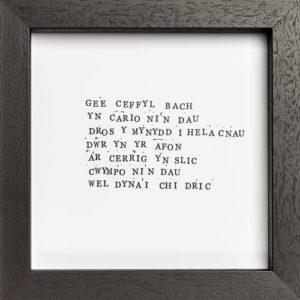 Gee Ceffyl Bach Print Frame
