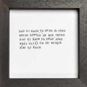 Dau Gi Bach Welsh Print