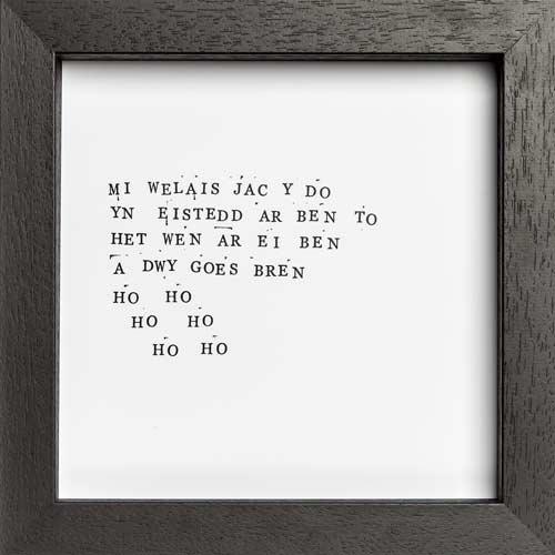 Mi Welais Jac Y do