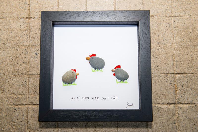 Area Deg Mae Del Iar Gift Frame