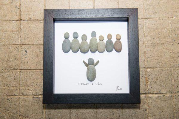 Choirmaster Gift Frame