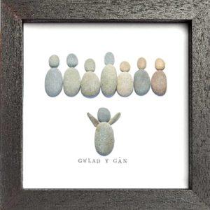 Choir Pebble Art Gift Frame